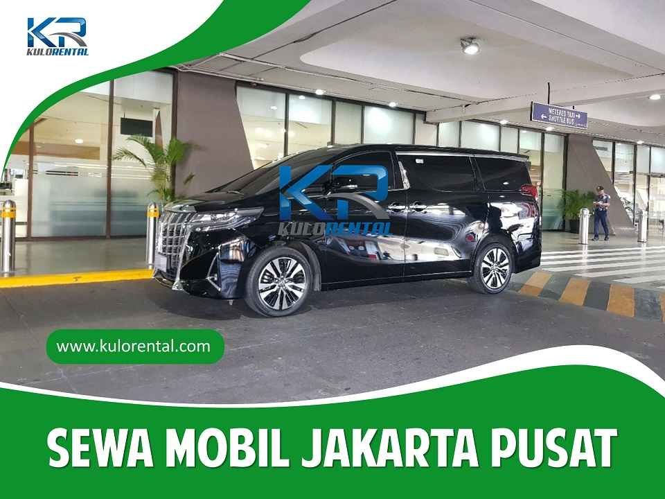 Rental Mobil dekat Hotel Ahira Guest House Syariah