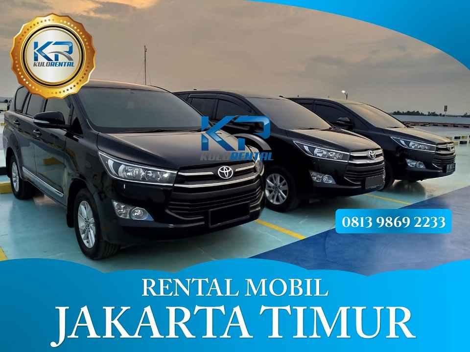 Rental Mobil di Lubang Buaya