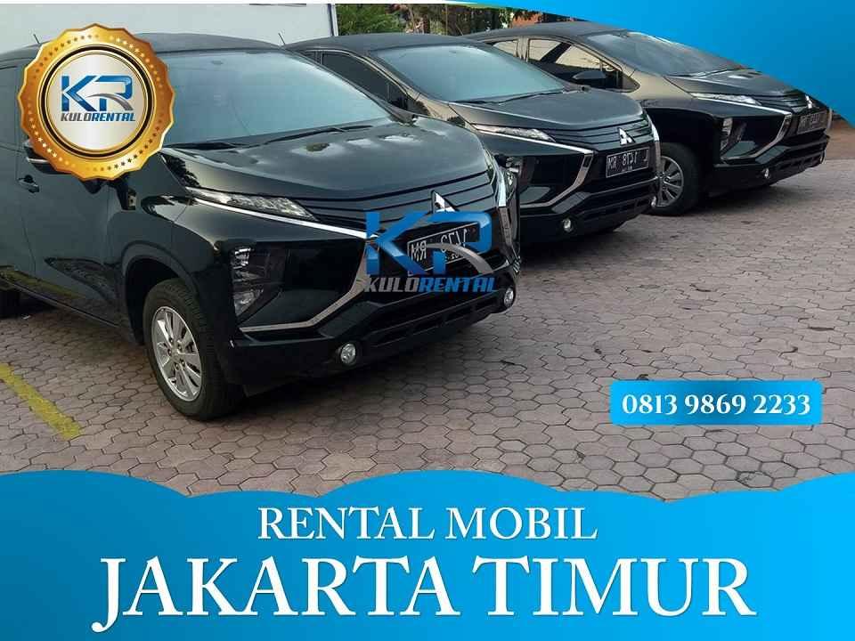 Rental Mobil dekat Hotel Kasmaran Guest House Syariah