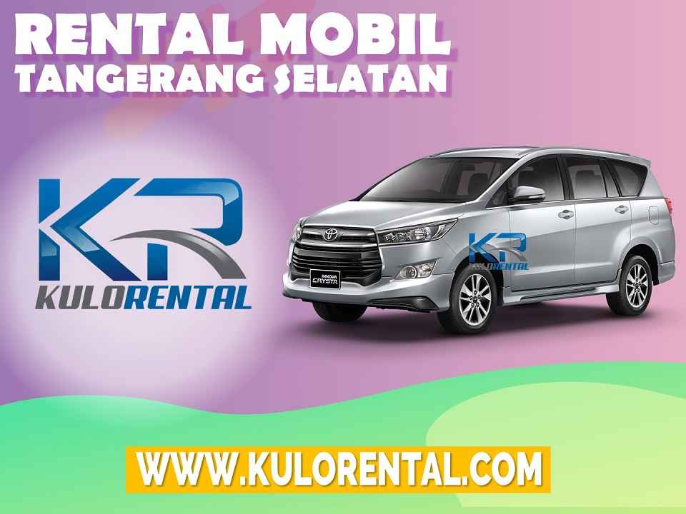 Rental Mobil dekat The Breeze BSD City