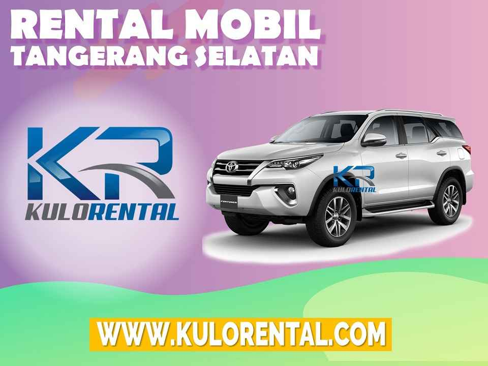Rental Mobil dekat The Radiant Center Hotel