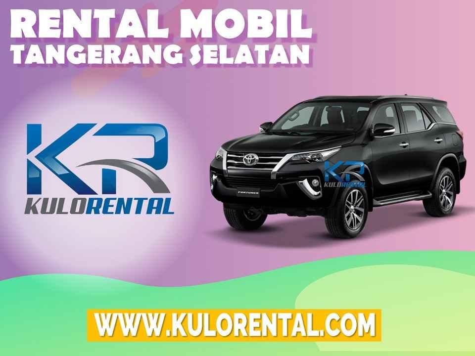 Rental Mobil di Ciputat