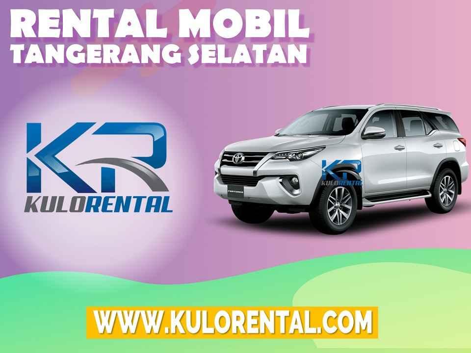 Rental Mobil dekat ITB Ahmad Dahlan Ciputat